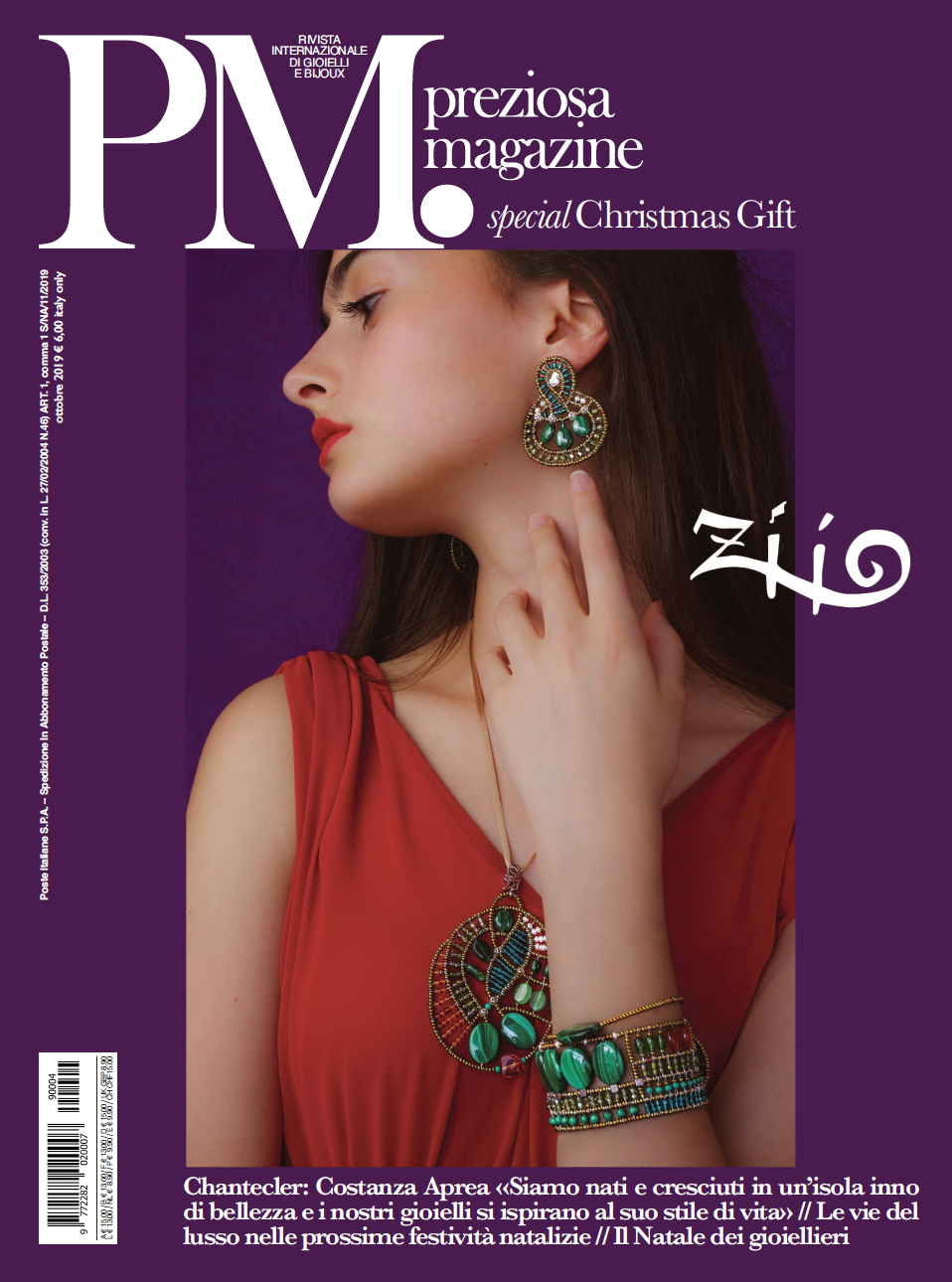 Preziosa Magazine Co.Ro. - Calendario dell'Avvento di Natale